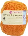 ПЕХОРКА Детский каприз 485 - желто-оранжевый