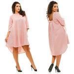 Платье свободное 351 персик