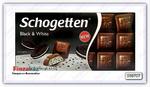 Шоколад Schogetten Black & White (с кремом) 100 гр