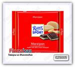 Шоколад Ritter Sport (марципан) 100 гр
