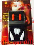 Зубы Дракулы