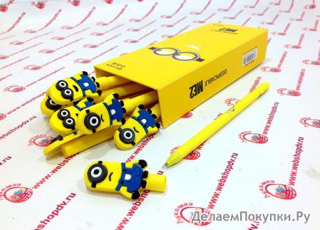 Ручка Миньоны