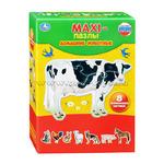 Макси-пазлы Домашние животные (8 развивающих картинок)