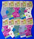 """BFL носки детские на девочек с """"тормозами"""""""