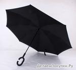 Зонт Черный Amhero