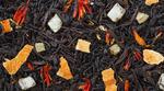 Чай черный Великий император