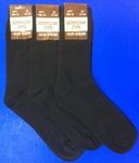 Беларусь носки мужские с лайкрой*