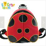 Рюкзак детский - HF0117 ( 0 )