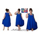 Платье с вышивкой 418 электрик