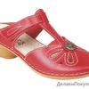 Инблу B801Z8 Красный