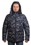 Куртка мужская зимняя Модель ЗМ 10.24 Камуфляж
