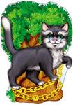Плакат поздравит. фигурный Ф-7659 Кот ученый