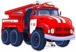Плакат поздравит. фигурный ФМ1-9750 Пожарная машина (МИНИ)
