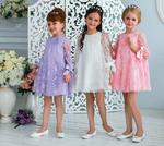 Эви Платье нарядное