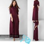 Закрытое нарядное платье 42 44 46 48