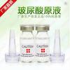 Корейская сыворотка Аргирелин для лица. 10мл
