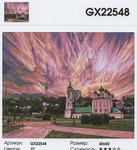 "РН GX 22548 ""Лучи заката над церковью"", 40х50 см"