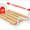Сиденье в ванну раздвижное СВ3 420х270мм дерево