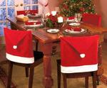 Чехлы для стульев новогодние (1 шт)