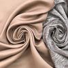 Портьерная ткань BlackOut 2-стронний песок молоко 280 см (за 1м)