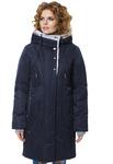 """Пальто """"Рейна"""" р-р 42-62 цвета темно-синий,красный,серо-бежевый,графитовый,хаки"""