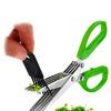 Ножницы для резки зелени Арт: №02056