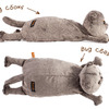 "Игрушка мягкая кот ""Басик"" кот-подушка (40 см) Kp40-012"