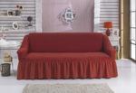 Чехол на двухместный диван кирпичный