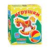 """Пазлы """"Игрушки"""" (24 эл) (для детей от 3-лет)"""