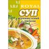 Суп вермишельный с грибами 60 гр (± 5 гр)