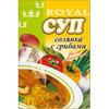 Суп солянка с грибами 60 гр (± 5 гр)