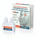 Ингалятор для носа AntiFume (антисигарета)