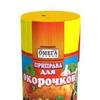 Омега Пр-ва для Окорочков 100гр туба