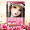 BB Mask Bioaqua тканевая маска с экстрактом розы