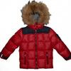 Куртка M518