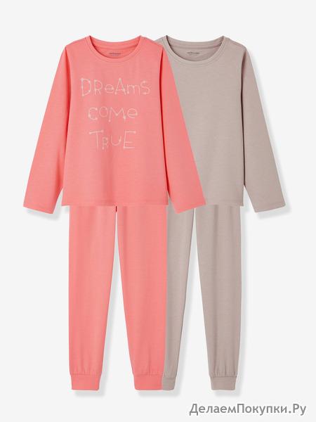 Девочек комплект из 2 смесь и матч Пижама - розовый цвет