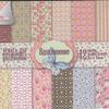 Набор бумаги для скрапбукинга ''Вдохновение'',12л МСКБ-002