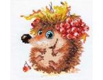 """Набор для вышивания арт.Алиса - 075 """"Осенний ежонок"""" 11х12 см"""