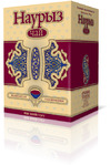 Чай Наурыз New гран., 250 гр.