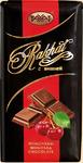 Шоколад Рахат с вишней, 100гр.