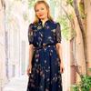 Платье МиА Мода: 703-13