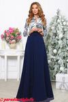 Платье синие белое кружево стойка