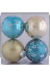 Набор шаров Зимние узоры PB0480