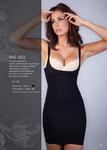906-000 Корректирующее платье