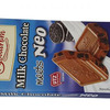 Молочный шоколад BELLAROM Milk Chocolate meets NEO, 200 гр.