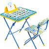 Комплект складной мебели (изображения и цвет в ассортименте)