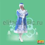 """Карнавальный костюм для взрослых """"Снегурочка 2 мех купон"""""""