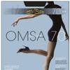 OMSA колготки женские OMSA 70 Скидка 15.00 %
