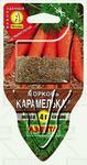 Морковь Карамелька ® Оригинатор ООО «Агрофирма АЭЛИТА»