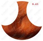 Крем-краска для волос Kapous Professional  8.43 Цвет Светлый медно-золотой блонд  100 мл код 1367